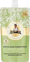 Parfumuri și produse cosmetice Mască facială tonifiantă cu efect de lifting - Baia bunicii Agafia
