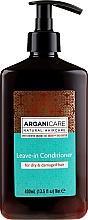 Parfumuri și produse cosmetice Balsam fără clătire pentru păr uscat și deteriorat - Arganicare Shea Butter Leave-In Hair Conditioner