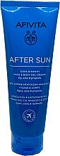 Parfumuri și produse cosmetice Cremă-gel după bronz pentru față și corp - Apivita After Sun Cool & Smooth Face & Body Gel-Cream