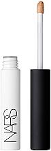 Parfumuri și produse cosmetice Bază pentru fard de pleoape - Nars Tinted Smudge Proof Eyeshadow Base