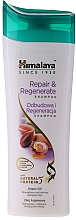 Parfumuri și produse cosmetice Șampon regenerant, cu proteine - Himalaya Herbals Damage Repair Protein Shampoo