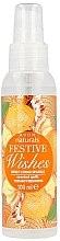 "Parfumuri și produse cosmetice Loțiune-spray de corp ""Citrice dulci"" - Avon Naturals Festive Wishes Sweet Citrus Sparkle"