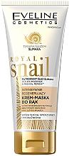 Parfumuri și produse cosmetice Cremă-Mască regenerantă pentru mâini - Eveline Cosmetics Royal Snai