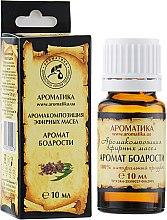 """Parfumuri și produse cosmetice Ulei de corp """"Aroma de vivacitate"""" - Aromatika"""