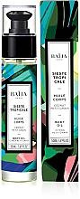 Parfumuri și produse cosmetice Ulei de baie pentru corp - Baija Sieste Tropicale Body & Bath Oil