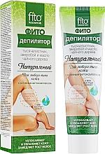 Parfumuri și produse cosmetice Cremă pentru epilat, sunătoare și ulei de arbore de ceai - FitoKosmetik