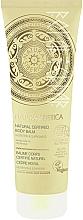 "Parfumuri și produse cosmetice Balsam de corp ""Royal Cedar"" - Natura Siberica Natural Certified Body Balm"
