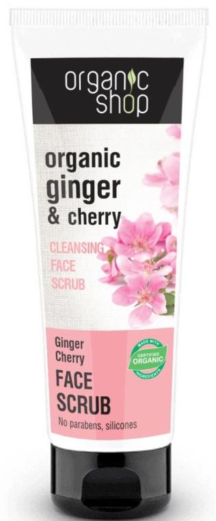 "Scrub pentru față ""Ginger sakura"" - Organic Shop Scrub Face"