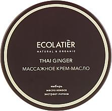 """Parfumuri și produse cosmetice Cremă-ulei de masaj anticelulitic cu efect de încălzire pentru corp """"Ghimbir thailandez"""" - Ecolatier Thai Ginger Body Oil Cream"""