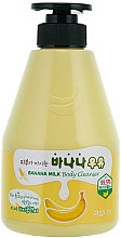 Parfumuri și produse cosmetice Gel de duș - Welcos Banana Milk Skin Drinks Body Cleanser