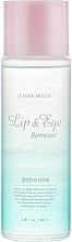Parfumuri și produse cosmetice Demachiant - Etude House Lip & Eye Remover