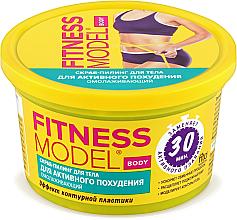 Parfumuri și produse cosmetice Scrub de corp, pentru slăbire activă, cu efect de întinerire - Fito Cosmetic Fitness Model