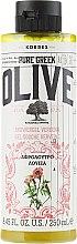 "Parfumuri și produse cosmetice Gel de duș ""Verbină"" - Korres Pure Greek Olive Verbena Shower Gel"