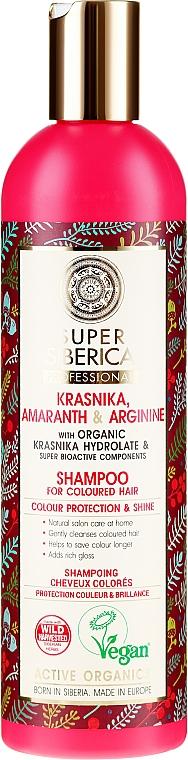 Șampon pentru păr vopsit - Super Siberica Professional Shampoo Colour Protection & Shine