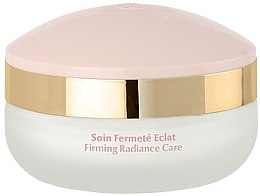Parfumuri și produse cosmetice Cremă de față - Stendhal Recette Merveilleuse Firming Radiance Care