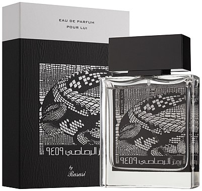 Rasasi Rumz Al Rasasi Crocodile Pour Lui - Apă de parfum