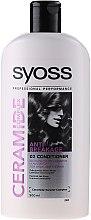 Parfumuri și produse cosmetice Balsam fortifiant - Syoss Ceramide Complex Anti-Breakage Conditioner