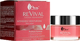 Parfumuri și produse cosmetice Cremă profund hidratantă pentru față - Ava Laboratorium Revival