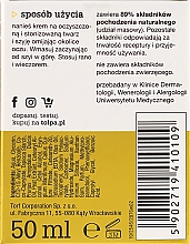 Увлажняющий крем для лица - Tolpa Green Oils Moisturizing Cream — фото N3