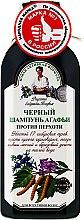Parfumuri și produse cosmetice Черный шампунь Агафьи против перхоти - Rețetele bunicii Agafia