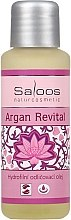 Parfumuri și produse cosmetice Ulei hidrofil - Saloos Argan Revital Oil