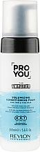 Parfumuri și produse cosmetice Spumă pentru volumul părului - Revlon Pro Professional You The Amplifier Conditioner Foam