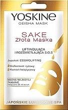 Parfumuri și produse cosmetice Mască-lifting pentru față - Yoskine Geisha Mask Sake