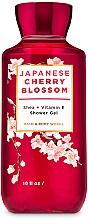 Parfumuri și produse cosmetice Bath and Body Works Japanese Cherry Blossom - Gel de du