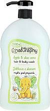 """Parfumuri și produse cosmetice Șampon-gel de duș pentru copii """"Măr și Aloe Vera"""" - Bluxcosmetics Naturaphy Hair & Body Wash"""