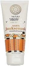 """Parfumuri și produse cosmetice Mască de păr """"Restaurare intensivă"""" - Natura Siberica Loves Estonia Calendula Hair Mask"""