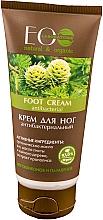 """Крем для ног """"Антибактериальный"""" - ECO Laboratorie Foot Cream — фото N1"""