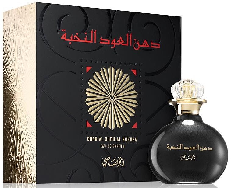 Rasasi Dhan Al Oudh Al Nokhba - Apă de parfum