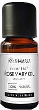"""Parfumuri și produse cosmetice Ulei esențial """"Rozmarin"""" - Shamasa"""