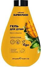 """Parfumuri și produse cosmetice Gel de duș """"Mango și Busuioc"""" - Cafe Mimi Super Food Shower Gel"""