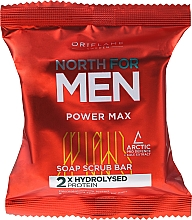 Parfumuri și produse cosmetice Săpun - Oriflame North for Men Power Max