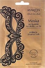 Parfumuri și produse cosmetice Mască de țesut pentru pleoape - Marion Black Cat Mask