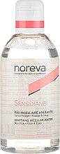 Parfumuri și produse cosmetice Apă micelară calmantă - Noreva Laboratoires Sensidiane Soothing Micellar Water