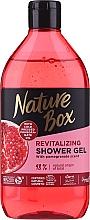 Parfumuri și produse cosmetice Gel de duș - Nature Box Pomegranate Oil Shover Gel