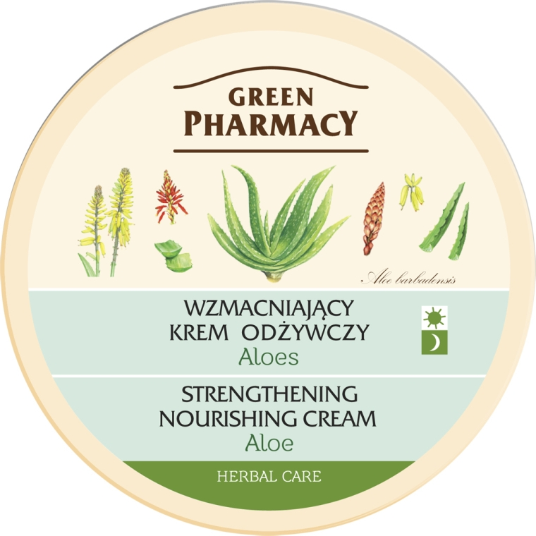 "Крем для лица ""Алое"" - Green Pharmacy Strengthening Nourishing Cream"