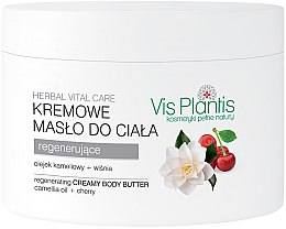 Parfumuri și produse cosmetice Ulei cremos de corp - Vis Plantis Herbal Vital Care Creamy Body Butter Camellia Oil and Cherry