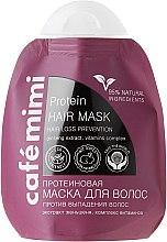 """Parfumuri și produse cosmetice Протеиновая маска для волос """"Против выпадения волос"""" - Le Cafe de Beaute Cafe Mimi Protein Hair Mask"""