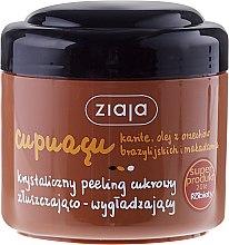 Духи, Парфюмерия, косметика Сахарный скраб для тела - Ziaja Sugar Body Scrub