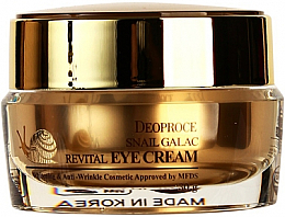 Parfumuri și produse cosmetice Cremă cu mucină de melc pentru zona ochilor - Deoproce Snail Galac-Tox Revital Eye Cream