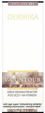 Cremă regenerantă pentru ochi - Dermika V-Contour Eye Cream 60+ — Imagine N1