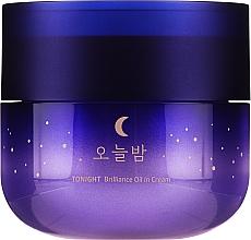 Parfumuri și produse cosmetice Cremă de noapte pentru față - Missha Tonight Brilliance Oil In Cream