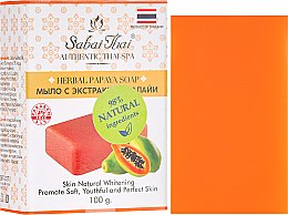 Parfumuri și produse cosmetice Săpun cu extract de papaya - Sabai Thai Herbal Papaya Soap
