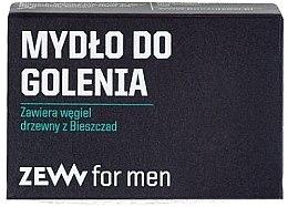 Parfumuri și produse cosmetice Săpun solid pentru bărbierit - Zew For Men Shaving Soap