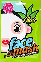 Маска для лица с экстрактом алоэ - Bling Pop Aloe Moisturizing & Brightening Face Mask — фото N1