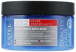 Parfumuri și produse cosmetice Mască de protecție a culorii părului - Estel Beauty Hair Lab 22.2 Color Prophylactic Mask