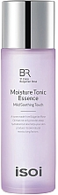 Parfumuri și produse cosmetice Tonic pentru față - Isoi Bulgarian Rose Moisture Tonic Essence